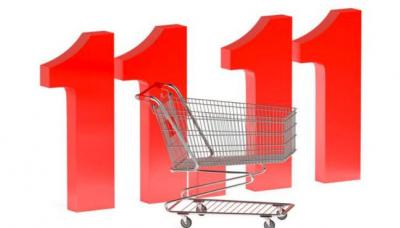 The biggest online shopping event on the planet is Singles Day!